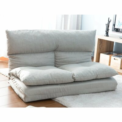 Mccants Sofa Bed Loveseat