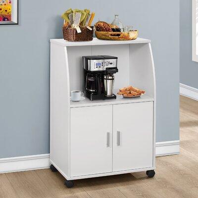 Lotus Microwave Cart