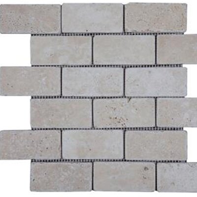 2 x 4 Travertine Subway Tile in Beige