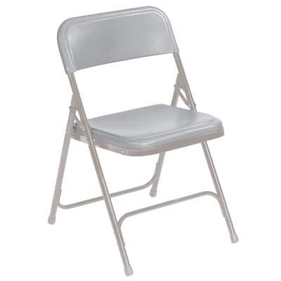 800 Series Lightweight Folding Chair (Set of 4) #802