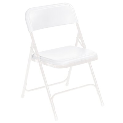 800 Series Lightweight Folding Chair (Set of 4) #821