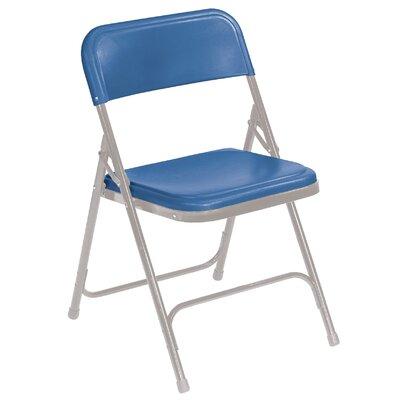 800 Series Lightweight Folding Chair (Set of 4) #805