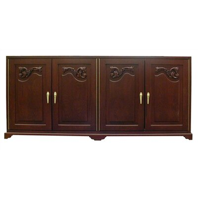 Oak Wine Cooler Credenza Napa Wood Finish: English Oak