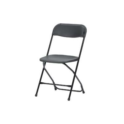 Cosco Home and Office Products Classic Resin Folding Chair (Set of 8) - Color: Black