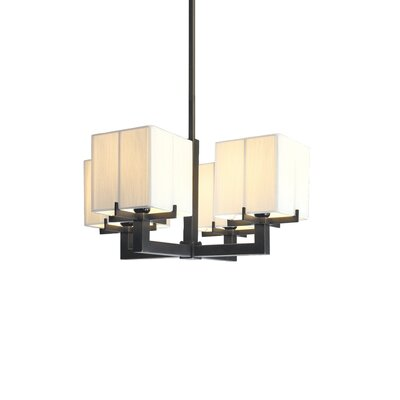 Boxus 4-Light Shaded Chandelier