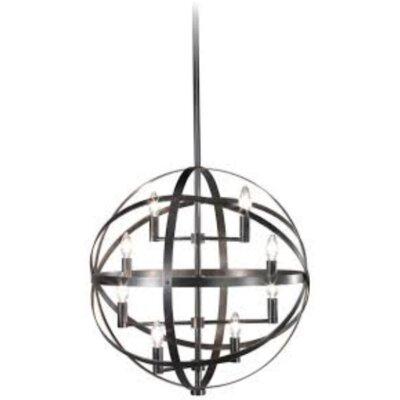 Lucy 8-Light Globe Pendant Finish: Dark Antique Nickel