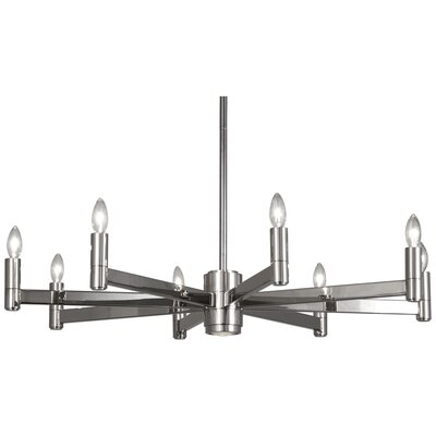 Delany 9-Light Candle-Style Chandelier Finish: Polished Nickel