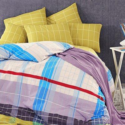 Madison 4 Piece Queen Duvet Cover Set Color: Mustard/Blue