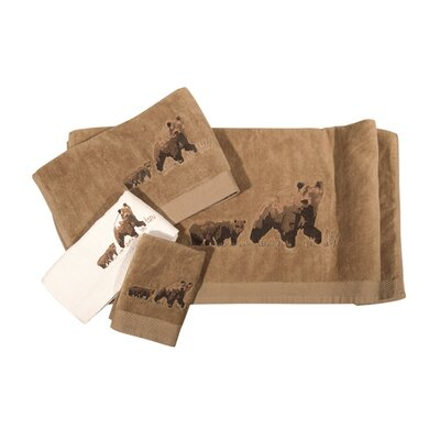 Grotto Bear 3 Piece Towel Set Color: Brown