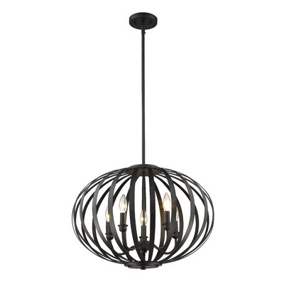 Moundou 5-Light Globe Pendant Finish: Bronze