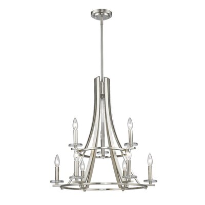 Favela 9-Light Semi Flush Mount Finish: Brushed Nickel