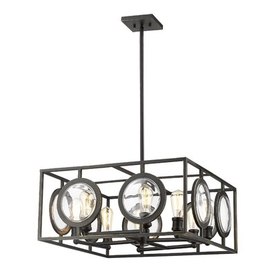 Silvey 8-Light Foyer Pendant Finish: Olde Bronze