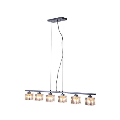 Ascella 6-Light Kitchen Island Pendant