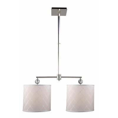 Raisa Contemporary 2-Light Drum Pendant Finish: Polished Nickel