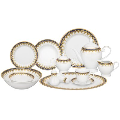 Iris Porcelain 57 Piece Dinnerware Set, Service for 8 Iris