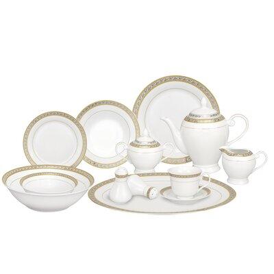 Safora Porcelain 57 Piece Dinnerware Set, Service for 8 Safora
