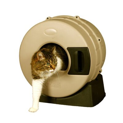 Endymion Quick Clean Cat Litter Box Color: Tan