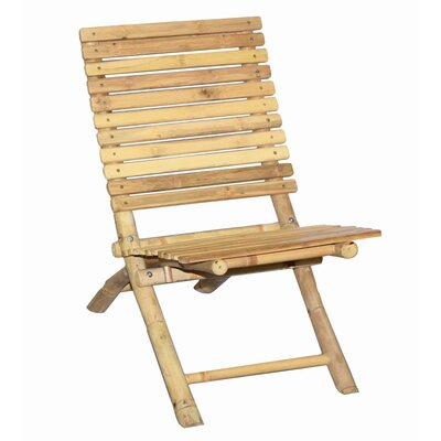 Low Beach Lounge Chair