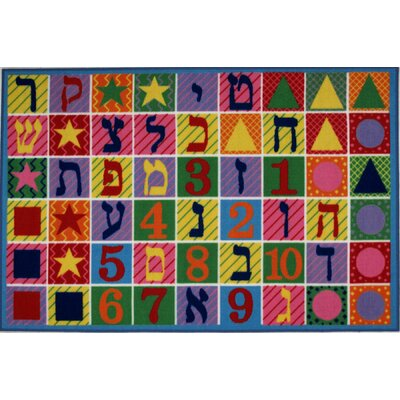 Fun Time Hebrew Numbers and Letters Kids Rug Rug Size: 8 x 11
