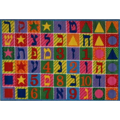 Supreme Hebrew Numbers and Letters Kids Rug Rug Size: 53 x 76
