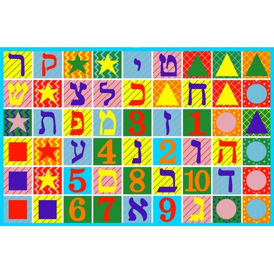 Fun Time Hebrew Numbers and Letters Educational Area Rug Rug Size: 17 x 25