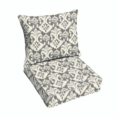 Peabody Outdoor Lounge Chair Cushion Fabric: Gray/Cream