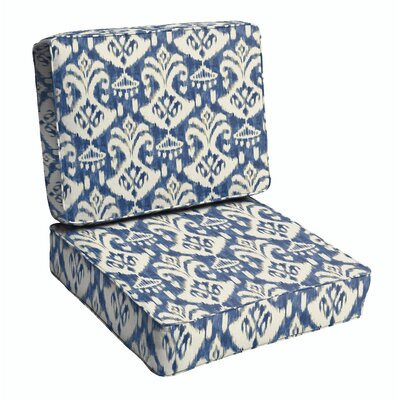 Kelsi 2 Piece Ikat Outdoor Lounge Chair Cushion Set