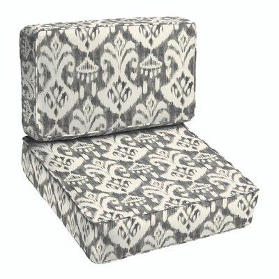 Villalpando 2 Piece Ikat Outdoor Lounge Chair Cushion Set