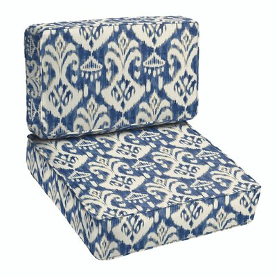 Kelsi 2 Piece Ikat Outdoor Lounge Chair Cushion Set