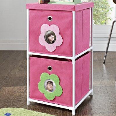 Altra Kids' 2 Cube Toy Organizer 5814196