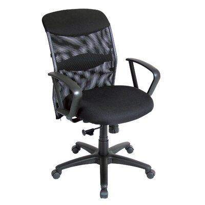 Mesh Fabric Salambro Manager's Chair Product Picture 6821