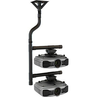 Stacked Projector Universal Ceiling Mount