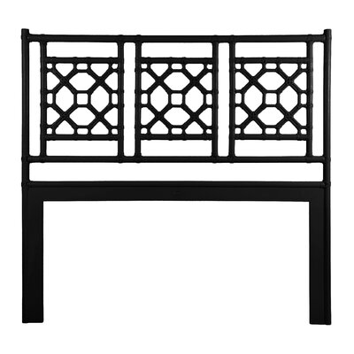 Lattice Open-Frame Headboard Size: Twin, Color: Satin Black