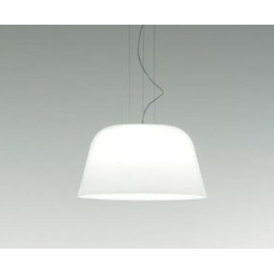 Ayers S38 Suspension Light Finish: Brushed Nickel, Glass Color: Glossy White