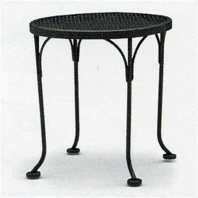 Briarwood Round Occasional Side Table Finish: Bronze