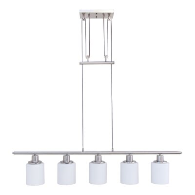 Sarepta 5-Light Kitchen Island Pendant