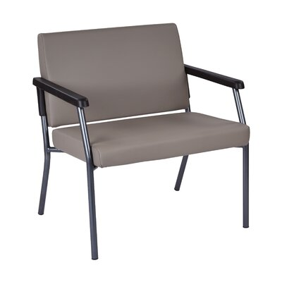 Bariatric Big and Tall Guest Chair Color: Stratus