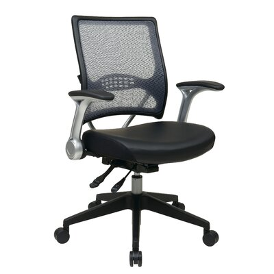 Office Star Professional Air Grid Back Managers Chair with Flip Arms at Sears.com