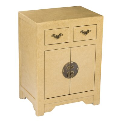 Eden Home Taika End Table Finish: Marbled Cream