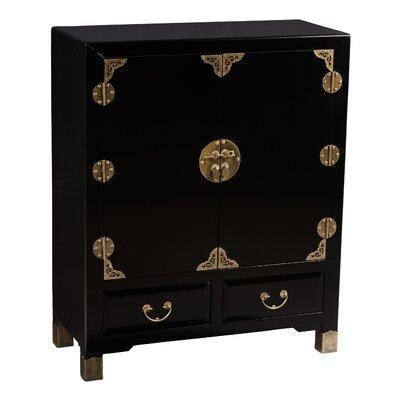 Eden Home Nishi Storage Cabinet Finish: Midnight Black