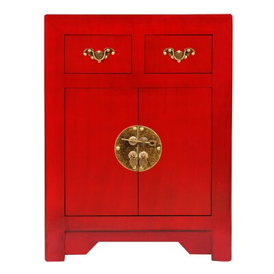 Eden Home Taika End Table Color: Rich Red