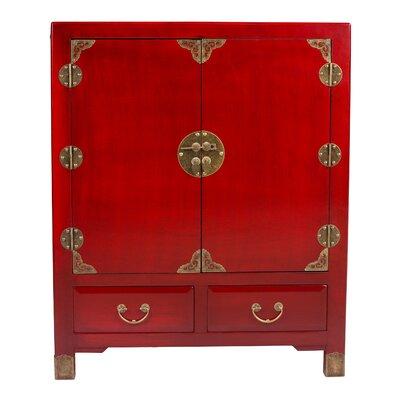 Eden Home Nishi Storage Cabinet Finish: Rich Red