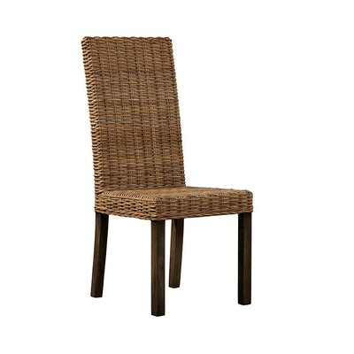Maro Reef Side Chair (Set of 2)