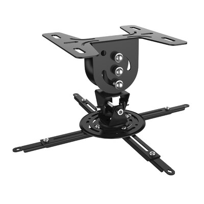 Apex Flush Projecter Universal Ceiling Mount