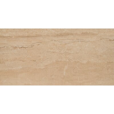Pietra Dunes 16 x 32 Porcelain Field Tile in Beige (Set of 3)