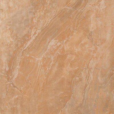 Pietra Royal 24 X 24 Porcelain Field Tile in Brown (Set of 3)