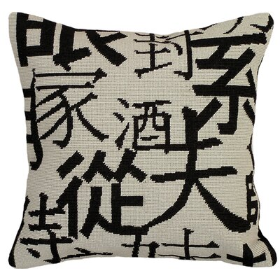 Graphic Chinese Characters Needlepoint Wool Throw Pillow Color: Black