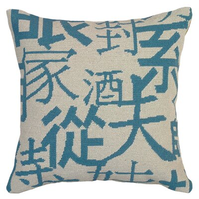 Graphic Chinese Characters Needlepoint Wool Throw Pillow Color: Blue