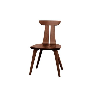 Estelle Side Chair Finish: Cognac Cherry