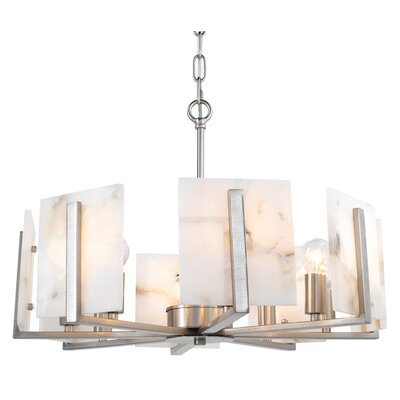 Inman 8-Light Drum Chandelier Finish: Antique Silver